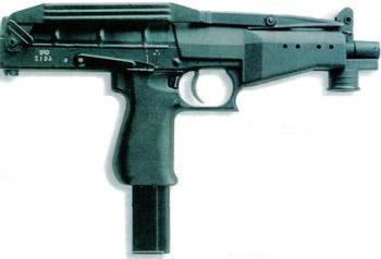 СР - 2, пистолет - пулемёт, Технические Характеристики ТТХ, сР - 2 Вереск